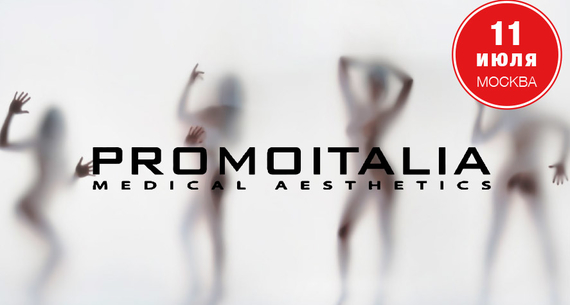 PROMOITALIA MEDICAL AESTHETICS
