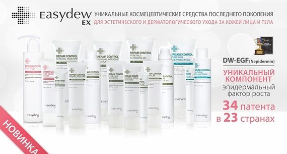 В ассортименте BalanceMedEsthetic – новинка!